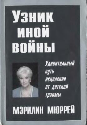 book_1421429056_0344061