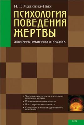 book_1421429259_1326113