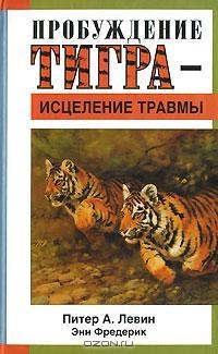book_1421429715_1564975